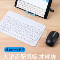 华为M5平板无线蓝牙键盘手机苹果小米手机三星平板通用键盘带背光
