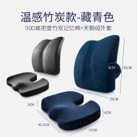护腰靠垫腰垫办公室记忆棉腰靠椅子靠枕孕妇座椅靠背腰椎腰枕