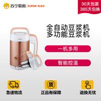 【苏宁易购】SUPOR/苏泊尔 DJ11B-W18全自动豆浆机多功能豆浆机豆将机家用正品
