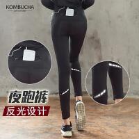 【领券满200减20/满400减50】Kombucha瑜伽长裤2018新款吸汗速干透气个性口袋健身夜跑反光长裤JCCK