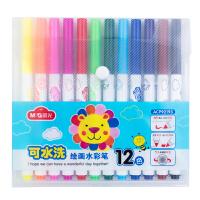 晨光文具可洗水彩笔 12/18/24/36色美术绘画笔 细杆锥头水彩笔