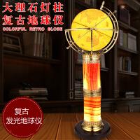 高清大号复古发光地球仪摆件台灯落地办公室书房客厅家居摆设