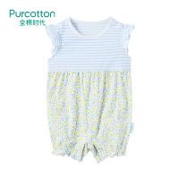 全棉时代 婴儿针织飞机袖连体衣1件装