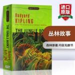 华研原版 丛林之书 丛林日记 丛林故事 英文原版 森林王子奇幻 The Jungle Books 正版进口英语书籍 全