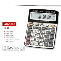 佳灵通语音计算器5588 财务会计专用大水晶计算机 12位大屏幕