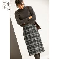 【下单领券立减120元】云上生活冬装格纹高腰毛呢半身裙女直筒过膝半裙Q2235