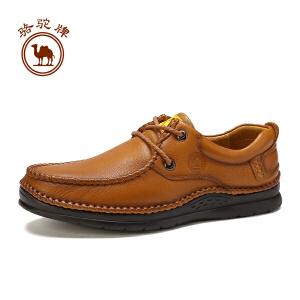 骆驼牌男鞋 新款透气经典手工缝线鞋舒适耐磨男士休闲鞋