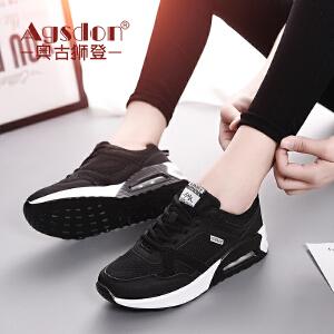 奥古狮登新品气垫鞋子运动休闲鞋跑步鞋系带韩版平底女鞋