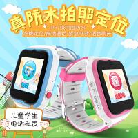 芭米V6C 防水版智能电话手表 儿童定位手表 电信版手表可以泡水防水的儿童电话手表 学生小孩定位智能表手机男女款