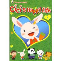 幼儿生活英语1(VCD光盘+配套资料)