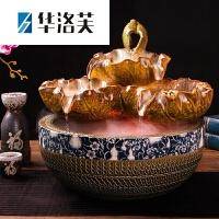 家里的装饰品陶瓷流水加湿器创意喷泉鱼缸流水摆件家居布局门店开业礼品J