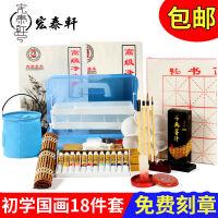 中国画工具套装初学者24色水墨画国画颜料毛笔套装18件工具用品