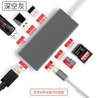 苹果电脑转接头12寸macbook pro转换器USB分集线type-c扩展坞HDMI HDMI+3USB3.0+SD