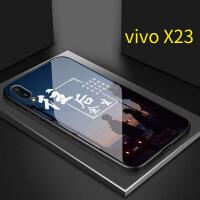 往后余生vivox23手机壳女VIVOX21网红X20情侣款X21i玻璃x9plus潮X7步步高X2 X23 往后余生