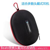Beats耳机包solo3耳机盒studio2收纳盒solo2头戴式JBL便携盒