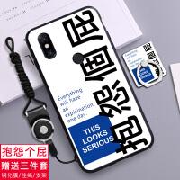 小米mix3手机壳M1810E5A个性文字M1810E5E潮情侣6.39寸小谜MIX3防摔xiaom