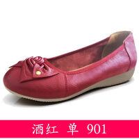 春季单鞋女平底中老年妈妈鞋休闲豆豆鞋护士工作鞋防滑孕妇鞋 酒红色 901