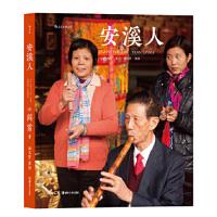 [二手旧书9成新],安溪人:《昨天的中国》作者阎雷三访安溪、凝结铁观音之乡的浓浓人情,[法]阎雷(YannLayma)