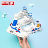 【限时专区:59元】巴拉巴拉旗下梦多多童鞋2020春季新款男女童运动鞋百搭休闲小白鞋