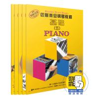 正版 巴斯蒂安钢琴教程5 第五套全5册 原版引进 附扫码视频 巴斯帝安儿童钢琴练习曲教程 零基础入门钢琴教材书籍 上海音
