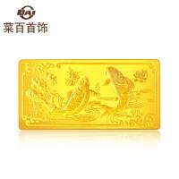 菜百首饰10g年年有鱼饰品金条足金 Au999黄金金条收藏*金条