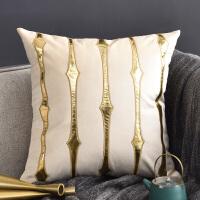 北欧烫金刺绣抱枕绒布沙发靠垫套轻奢样板房软包床上靠枕腰枕含芯