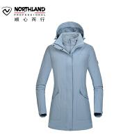 【品牌特惠】NORTHLAND诺诗兰冲锋衣女三合一可拆卸加绒加厚羊毛内胆GS072608
