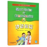 妙�Z短篇 A3上海外�Z教育出版社 上海外�Z教育出版社