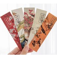 30张一盒创意中国风纸质书签 复古DIY精致盒装小卡水墨文艺唯美风格