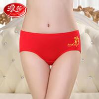 2条浪莎内裤女红莫代尔本命年内裤大红三角裤女士中腰红色内裤