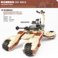 古迪gudi沙漠突袭星际 启蒙益智组装拼插拼装塑料积木玩具8213