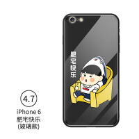 iPhone8lus手机壳苹果6plus玻璃7p全包软边6s个性创意i6s网红风潮牌男女情侣款ins