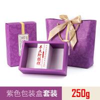 手工阿胶糕500克包装盒 手工阿胶糕半斤装礼盒外包装盒手提袋礼品盒袋子500g盒子纸盒