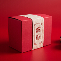 结婚礼盒喜糖盒 新款中式喜糖盒子创意结婚糖盒复古小中国风 红色喜糖盒