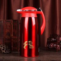【好货优选】结婚热水瓶暖壶一对婚庆用品水壶陪嫁红色不锈钢暖瓶开水瓶保温壶