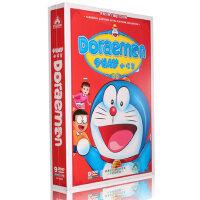 多拉a梦哆啦a梦机器猫小叮当9DVD碟片正版全集dvd动画片光盘