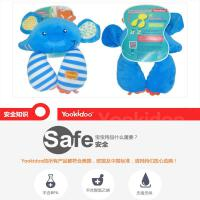 婴儿枕 Yookidoo儿童宝宝护颈旅行枕 记忆枕安全座椅推车靠枕