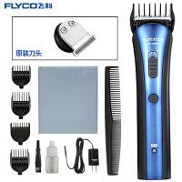 飞科(FLYCO)电动理发器 FC5806儿童成人电推剪充插两用(原装刀头套餐)