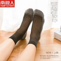【满99减50】10双装 南极人丝袜短袜防勾丝薄款包芯丝棉底夏季短丝袜对对袜中筒防滑