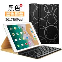 20190610000218863苹果ipad air2蓝牙键盘保护套iPad air保护壳外接迷你键盘爱派六平板电脑
