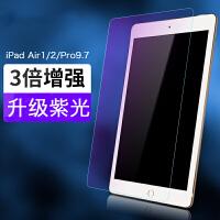 ipad air2钢化膜2018新款ipad抗蓝光全屏玻璃贴膜苹果平板电脑pro9.7英 ipad air1/2/pro