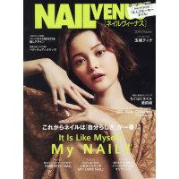现货 进口日文 美甲杂志 NAIL VENUS ネイルVENUS 2019年9月号 表� 玉城TINA