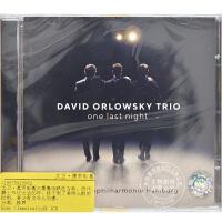 现货 [中图音像][进口CD]大卫・奥罗斯基三重奏 zui后一夜告别录音 One Last Night: Live At