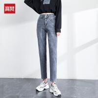 【1件7折到手价69元】高梵2021新款牛仔裤女夏季哈伦裤高腰直筒宽松显瘦老爹女裤子