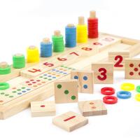 儿童玩具早教益智数字配对拼图 早教数学 儿童教具 AYY001 1.2