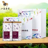 八马茶叶 龙珠花茶白龙珠 优质绿茶茉莉鲜花 花香茶味礼盒装240g