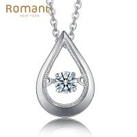 Romanti罗曼蒂珠宝 18K金钻石吊坠女款钻石项坠心动系列钻石吊坠需定制(不含链)