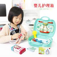 仿真医生吃药打针拎箱 过家家益智玩具多款可选男女孩角色扮演