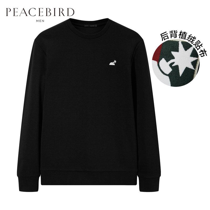 太平鸟男装 新款套头卫衣衫背后贴布韩版修身套头圆领黑色卫衣男 100%棉 贴布设计 吸湿透气