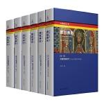 德国通史 精装版 外国历史书籍世界通史历史知识读物书籍精选 解析德国在政经科教等领域对欧洲及世界的深刻影响